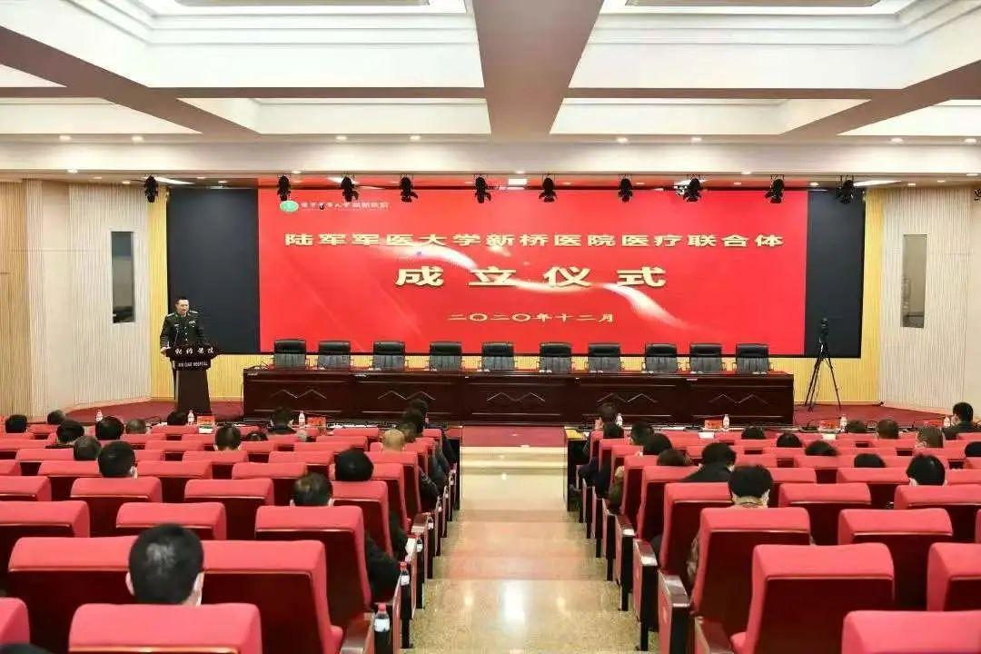岳池县人民医院成功加入陆军军医大学新桥医院院级医疗联合体