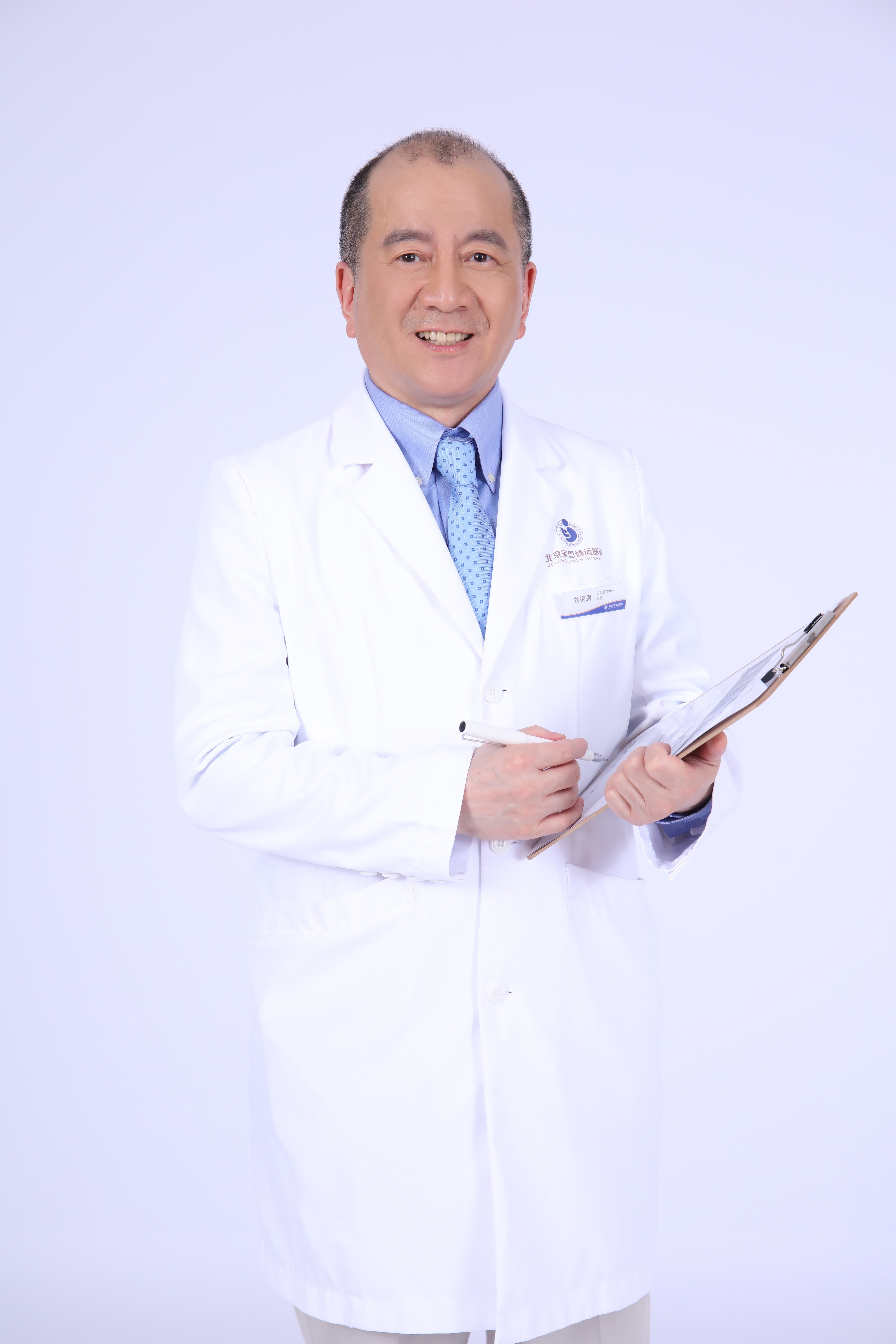 家恩德运刘家恩博士:中国社会进入生育低迷期,未来试管婴儿技术越发重要
