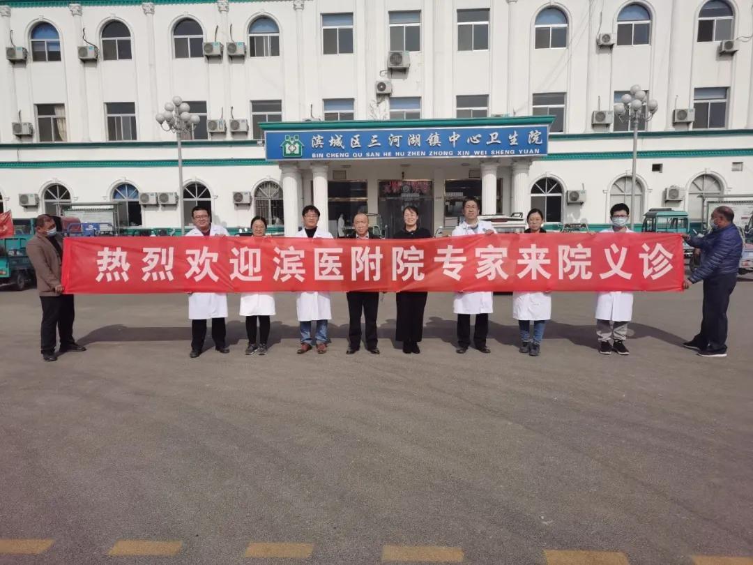 「业务院长」徐强:情系百姓,服务基层,做人民群众的好医生