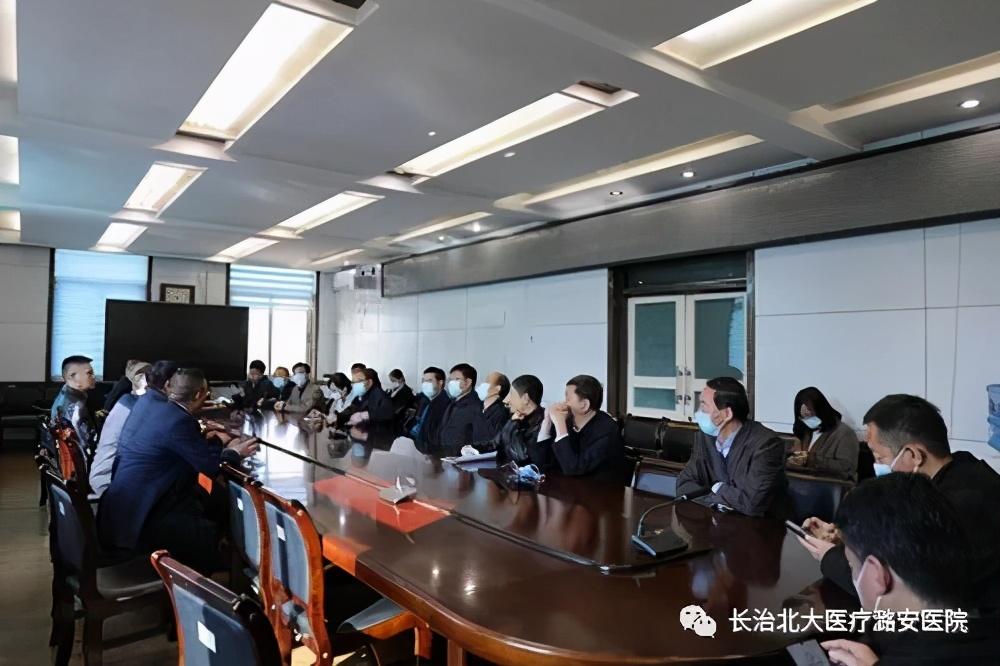 长治市政协副主席杨江波一行莅临北大医疗潞安医院开展专题调研