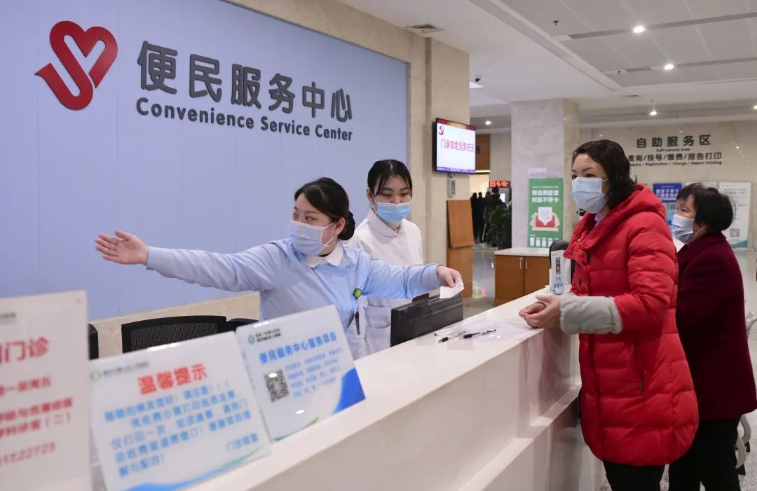重庆市璧山区人民医院:春节后首个工作日,智慧医疗助力患者有序就诊