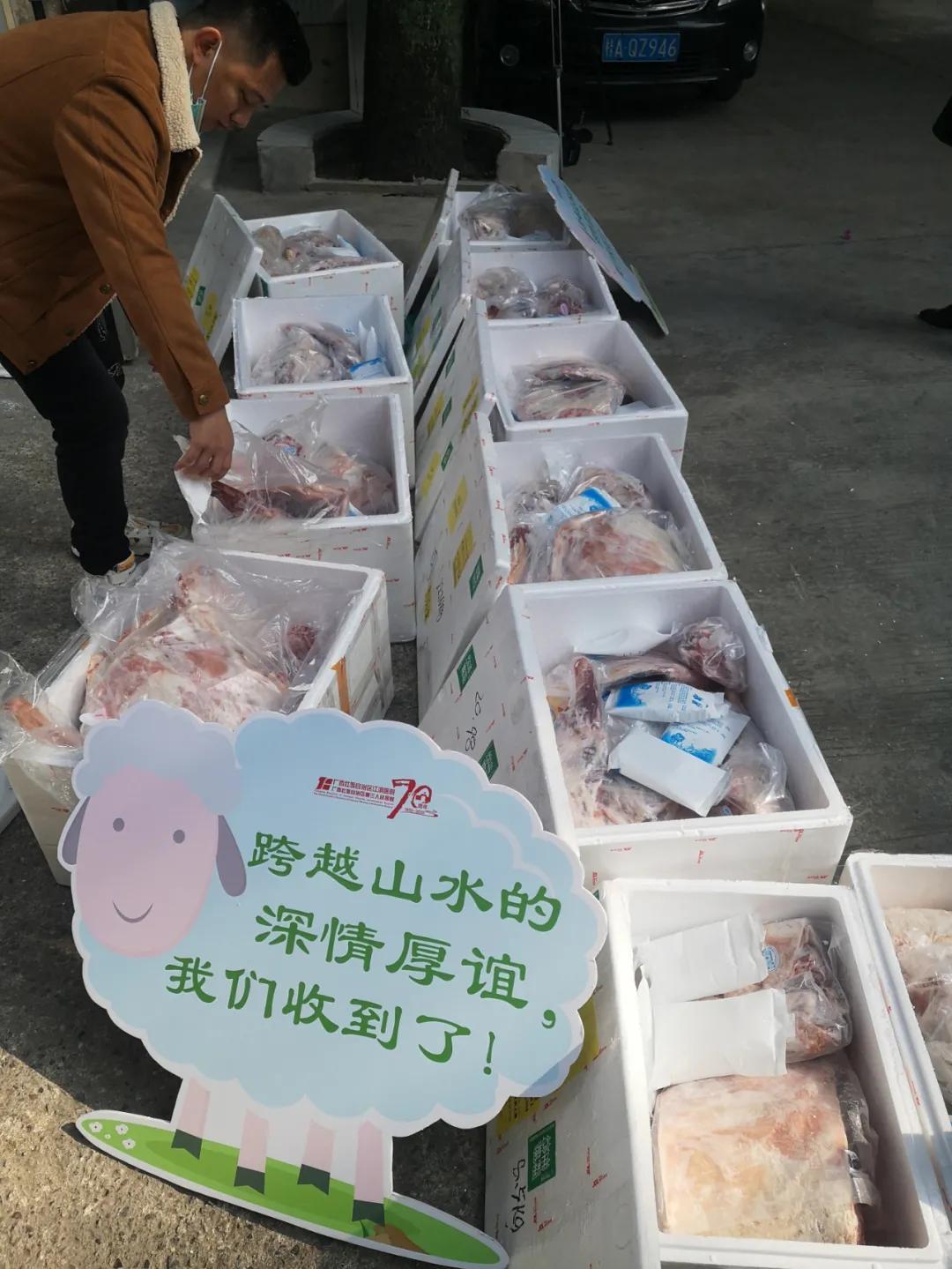 三万只羊的故事,有了个暖心的结局 :今天我们吃上蒙古赠羊了