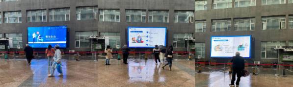 南昌大学第二附属医院肾内科开展「世界肾脏日」系列活动