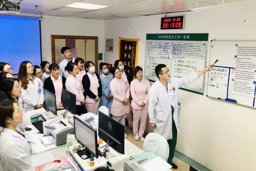 深圳市妇幼保健院福强院区妇科病房成功开展晨会英语交接班