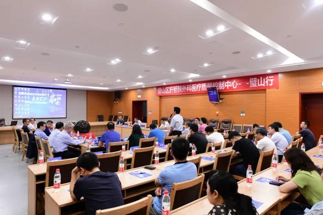 ERCP 规范化诊疗基层行项目启动会在重庆市璧山区人民医院开展