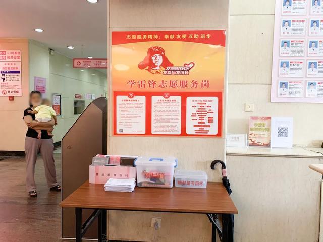 为西安高新医院志愿者团队点赞!