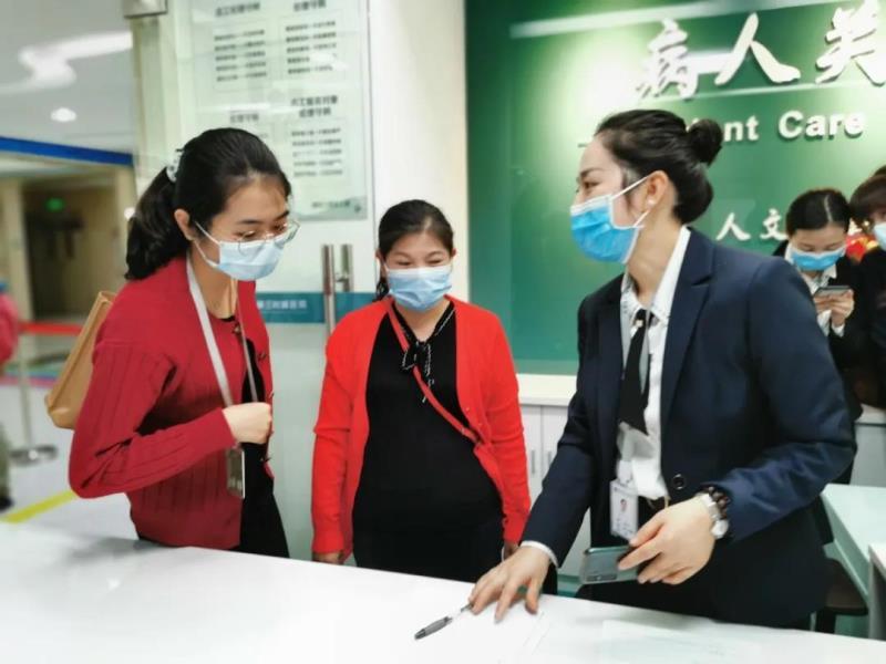 南方科技大学医院建病人关爱中心,启用 30 个「关爱驿站」