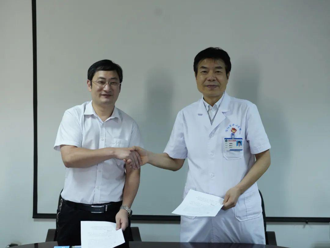 河南信合医院与信阳市中心医院签订双向转诊协议