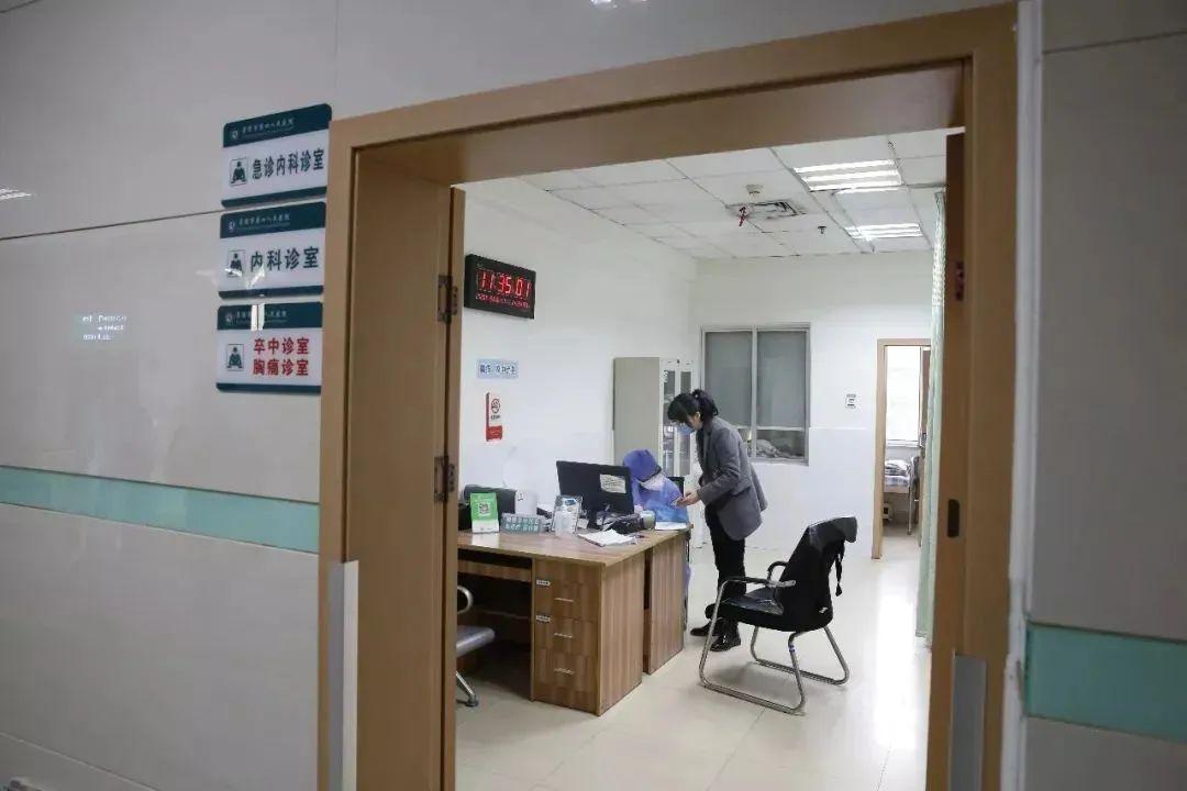 常德市第四人民医院医院召开疫情防控调度会
