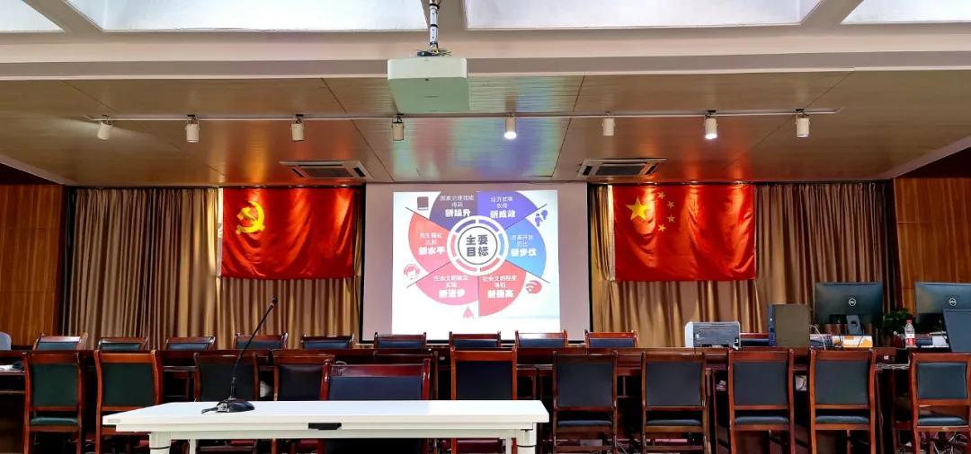 西安高新医院党委书记马庆久同志声情并茂讲党课