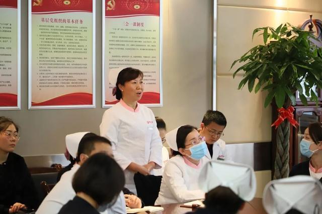 西安高新医院第八期通讯员培训沙龙开讲啦