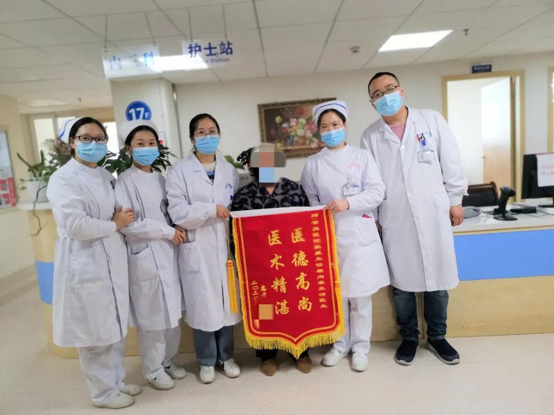 成都誉美医院:治疗护理得人心,两面锦旗传真情