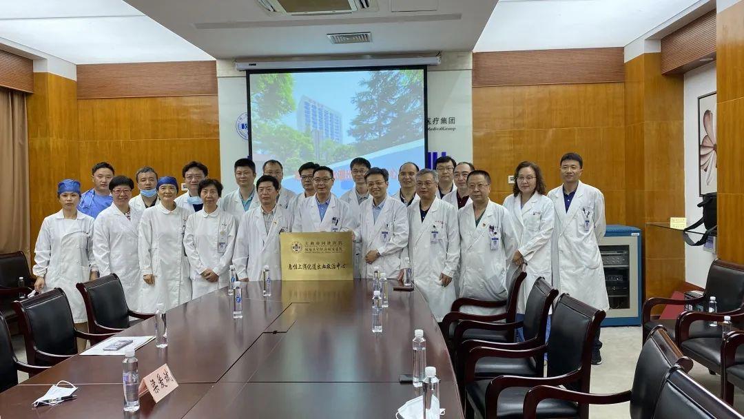 同济大学附属同济医院成功举办《急性上消化道出血管理研讨会》