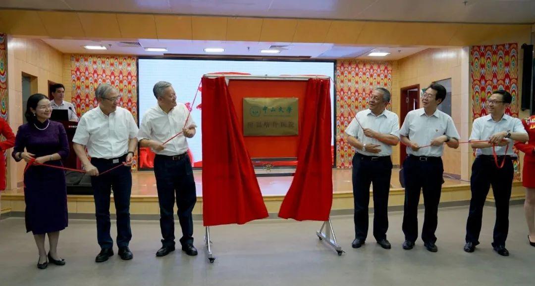 喀什地区第一人民医院:粤喀携手,共谱人民健康新乐章—援疆这五年