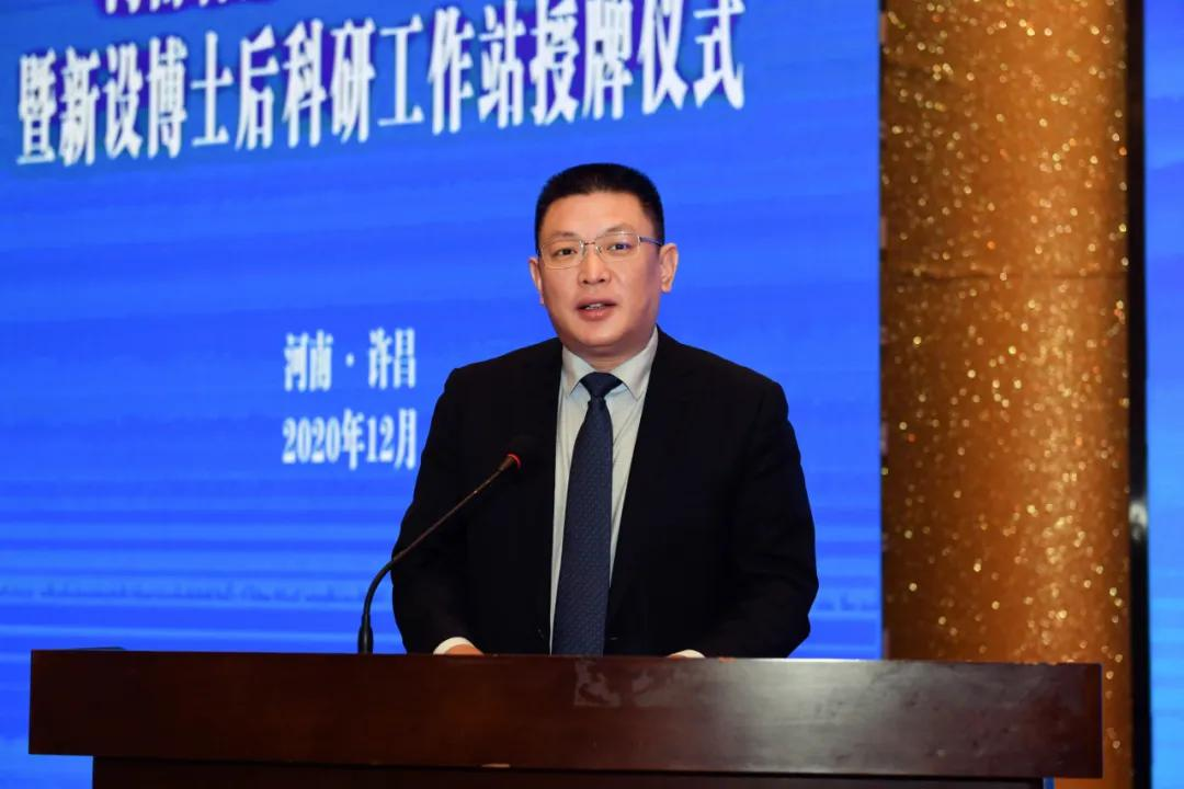 河南省肿瘤医院获批博士后科研工作站