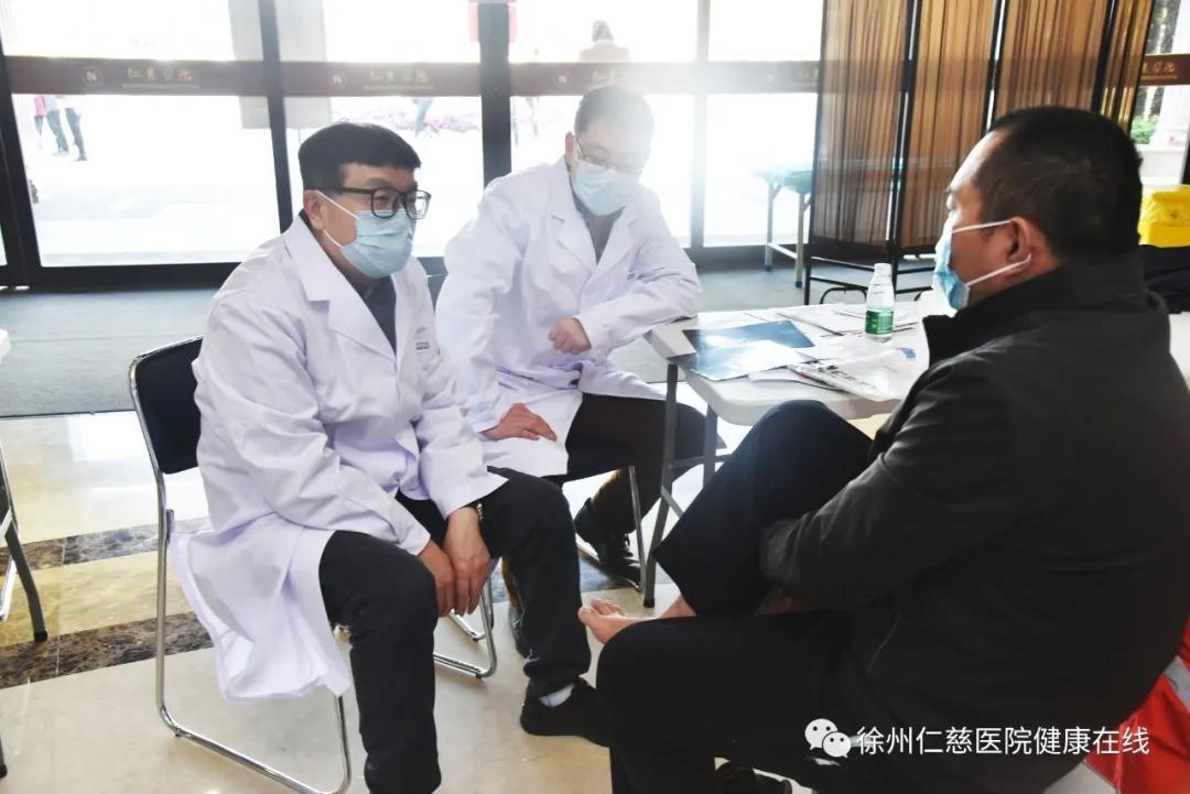 徐州仁慈医院成功举办全国足踝专家大义诊