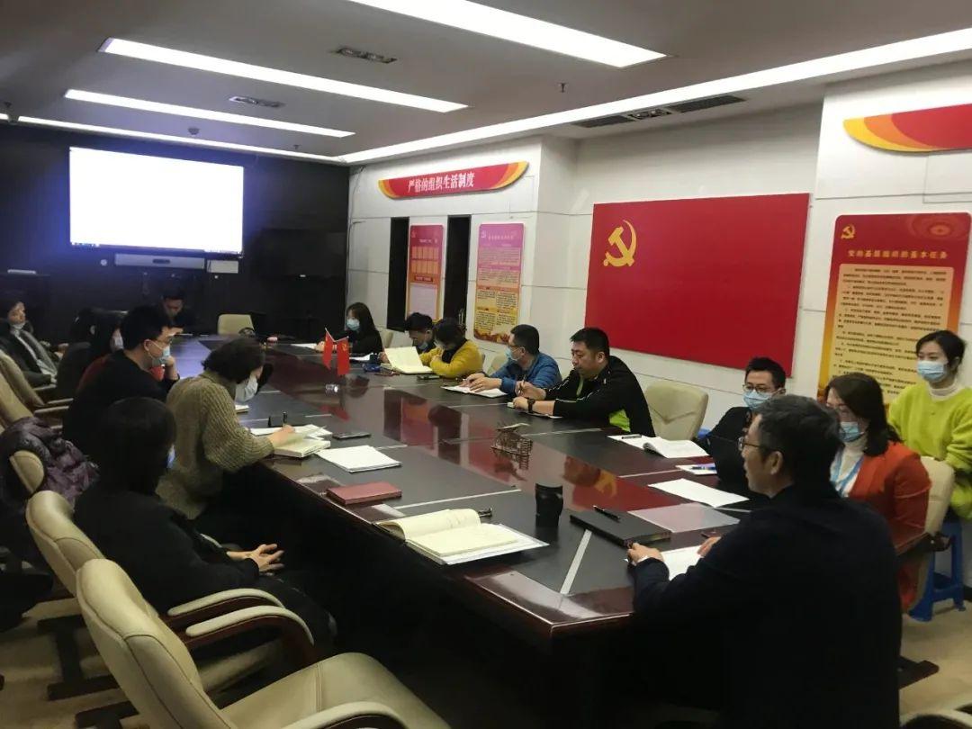 爱尔眼科辽宁省区 2021 年经营管理工作三级跳,全面启动三年及「十四五」规划