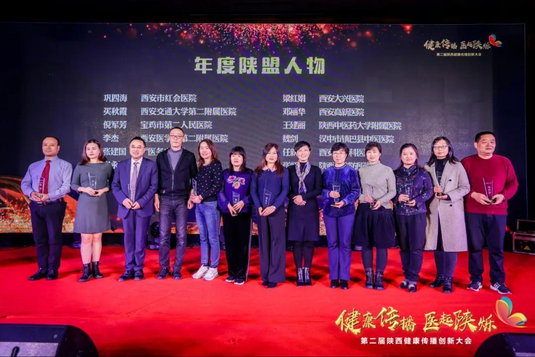 延大附院微信公众号荣获「年度医疗机构微信公众号 20 强」