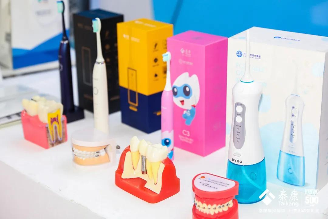 长寿时代的泰康口腔方案,北京泰康拜博口腔医院成就牙齿「硬实力」