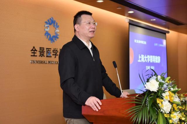 第二届上海大学医工论坛在上海全景医学影像诊断中心成功举行