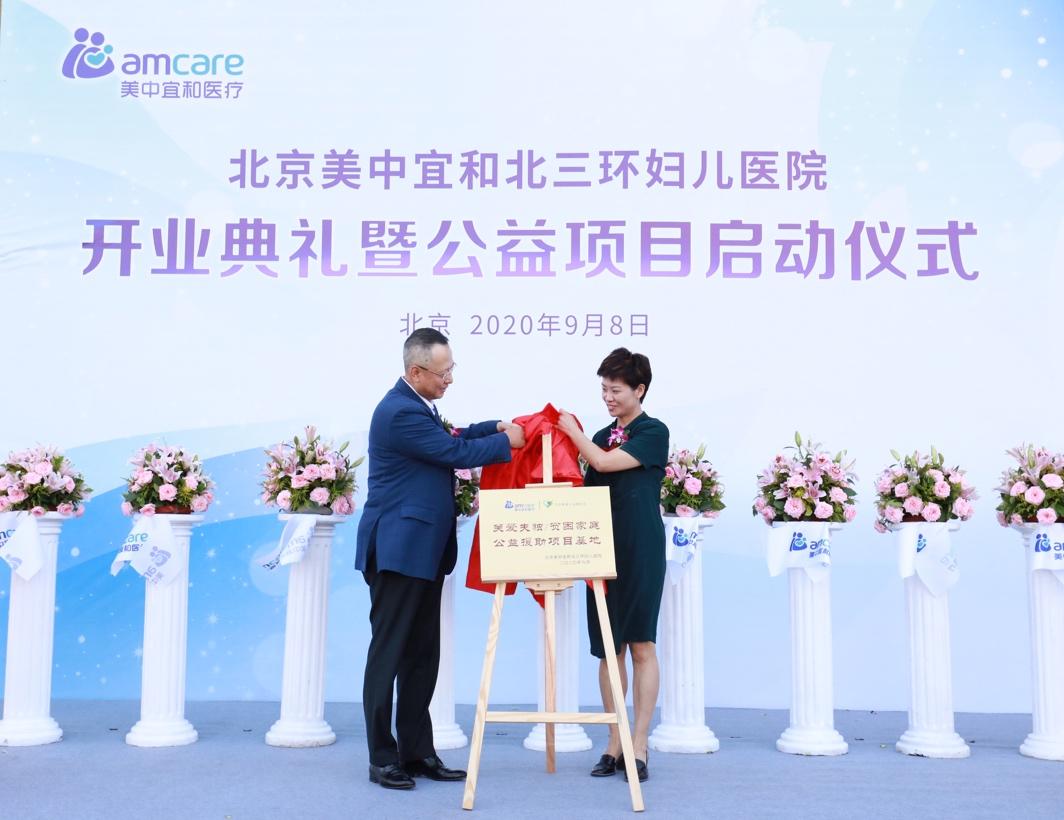 丁香园对话美中宜和医疗集团创始人胡澜:开启行业整合、发力生殖领域