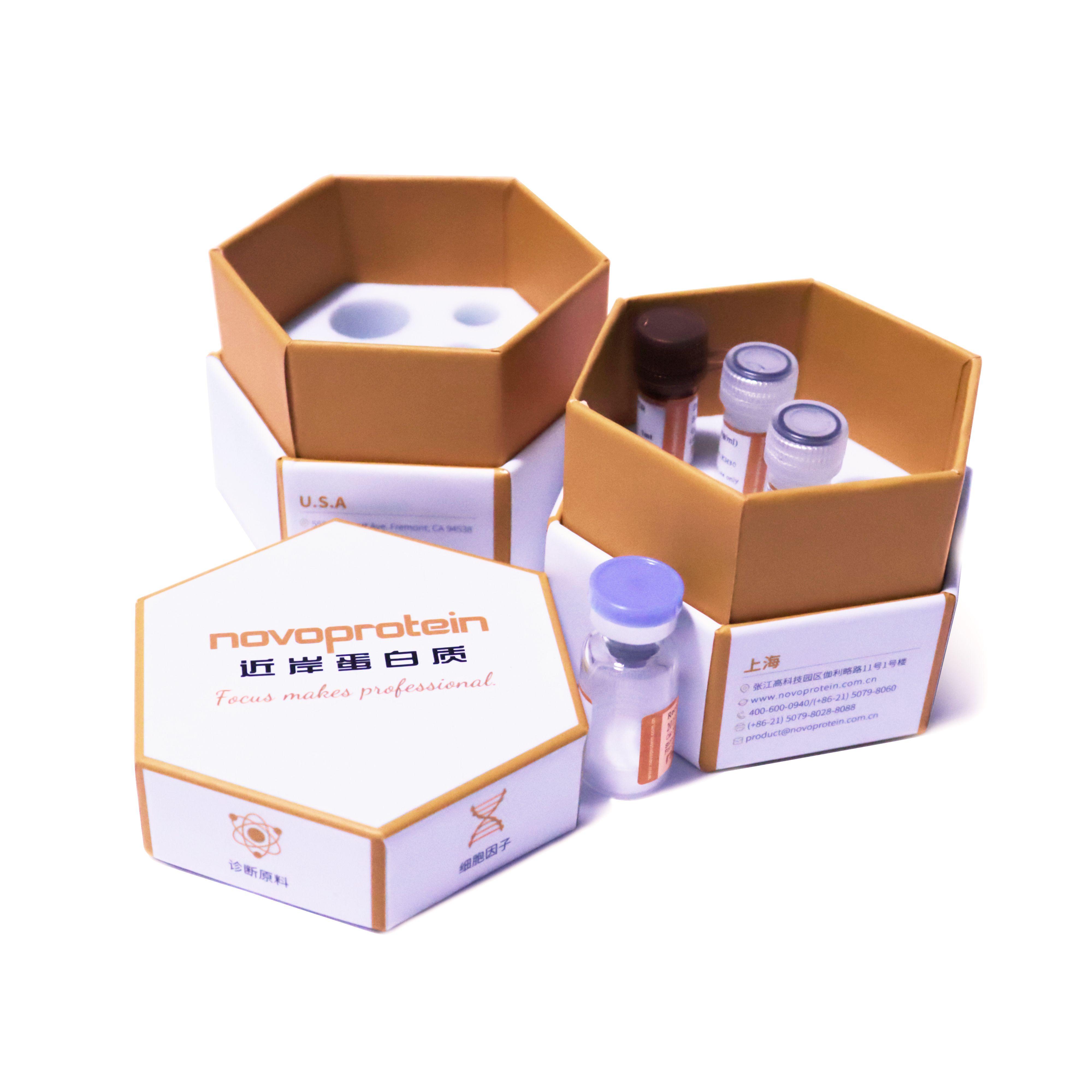 Recombinant Human CEACAM-5/CD66e/CEA