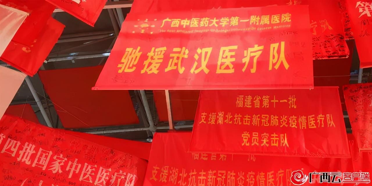 时隔半年,他代表广西重回武汉……