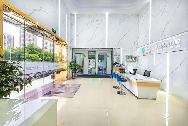 「打造广东客家人身边的星级牙科」 河源泰康拜博口腔世纪年华分院盛大起航