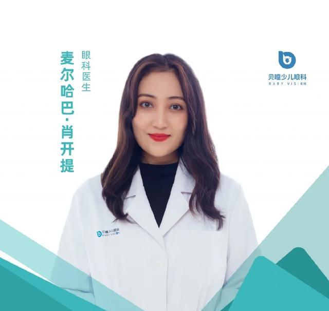 眼健康界的「热巴」,颜值与实力并存的美女医生