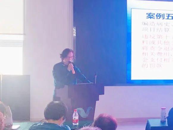 上海永慈康复医院:医保政策「再」培训,促进医保规范管理