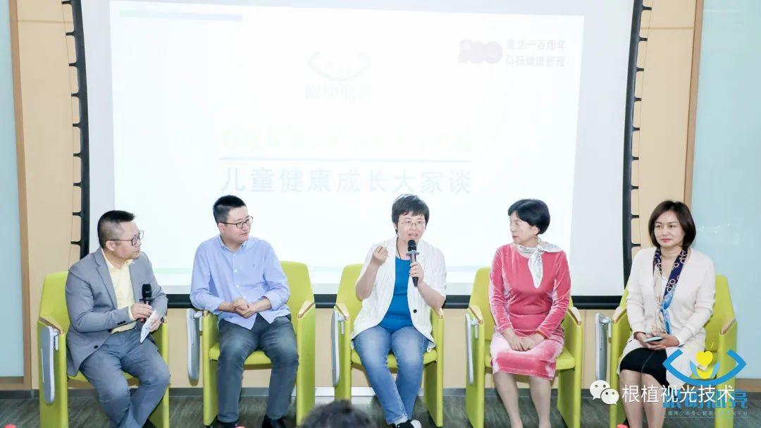 闪耀启动·全国首家眼明心亮·健康成长名医名师咨询平台顺利启幕