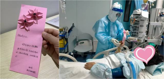 树兰杭州医院荣誉   刘元春,国家表彰你了!