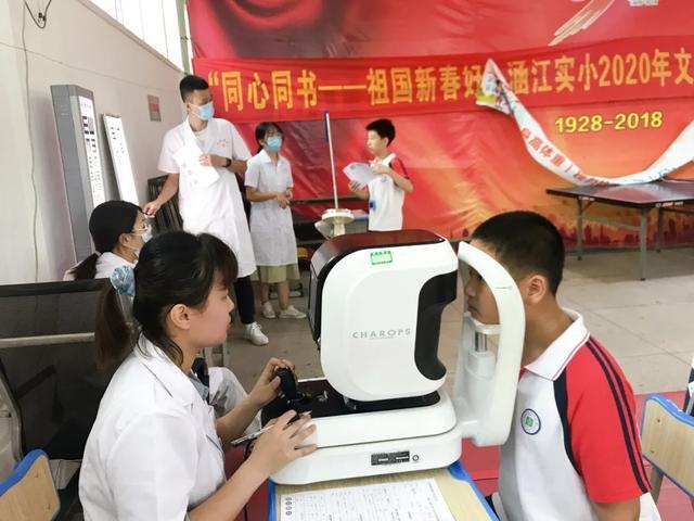 福建国药东南医院开展健康体检进校园活动