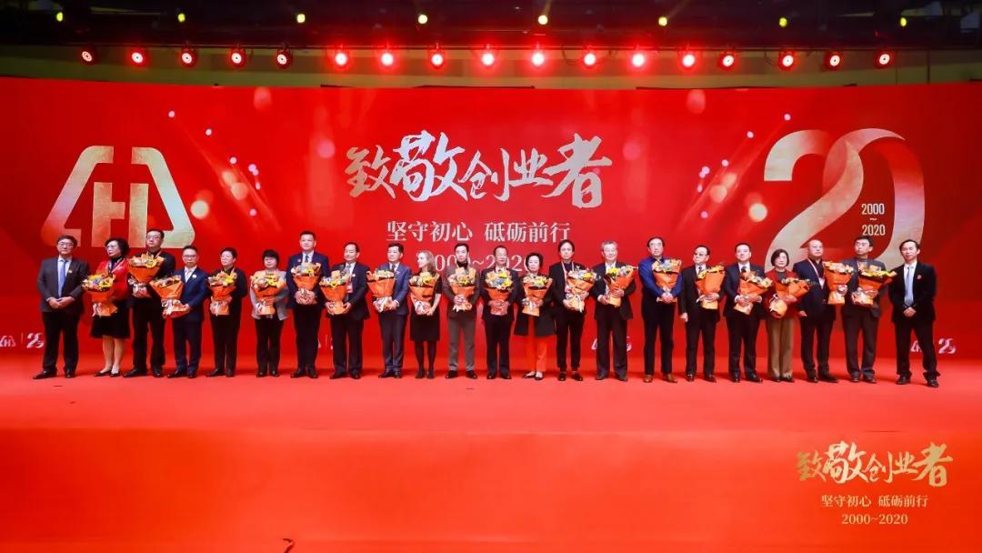 淮南朝阳医院创始人宋士和院长,荣膺全国「社会办医创业导师」称号