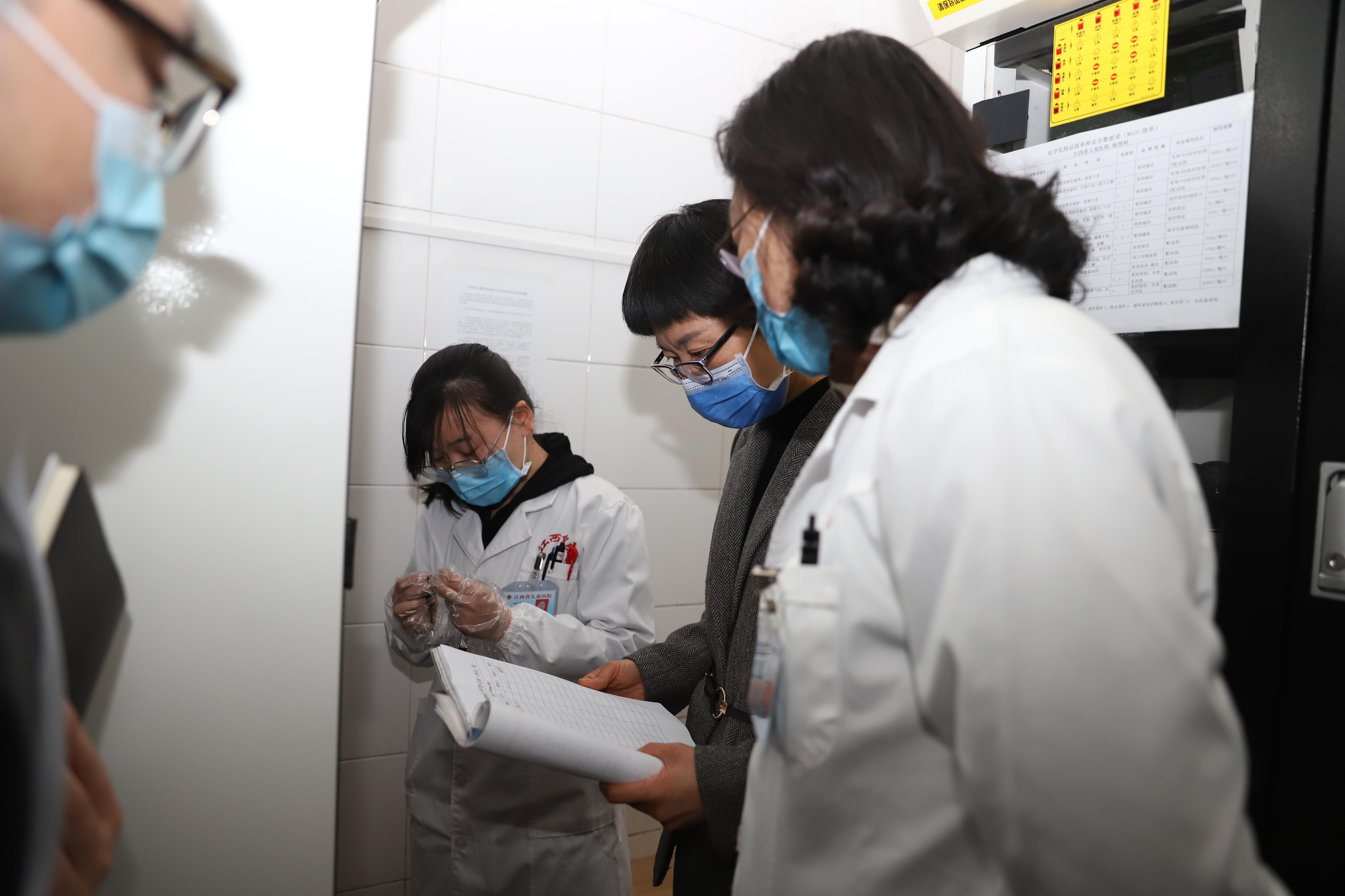 江西省儿童医院开展春节假期前安全生产大检查