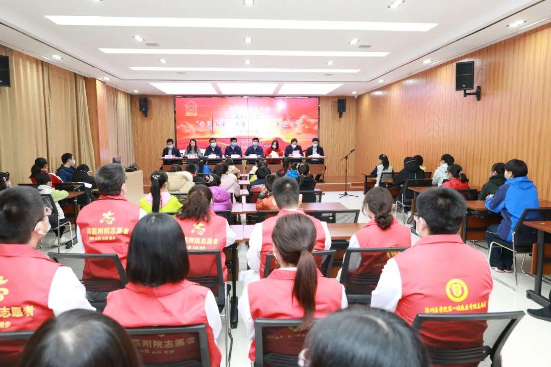 「希望小屋」儿童身心健康关爱行动在滨州沾化启动