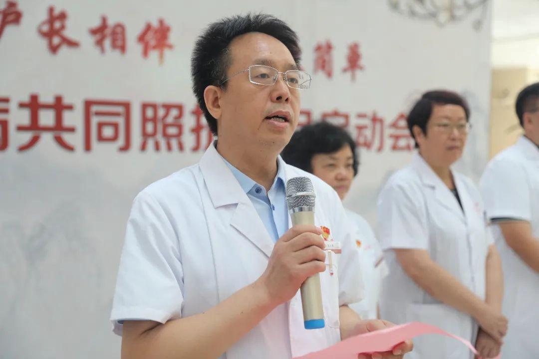 西安市中医医院召开「糖尿病共同照护」新模式项目启动会