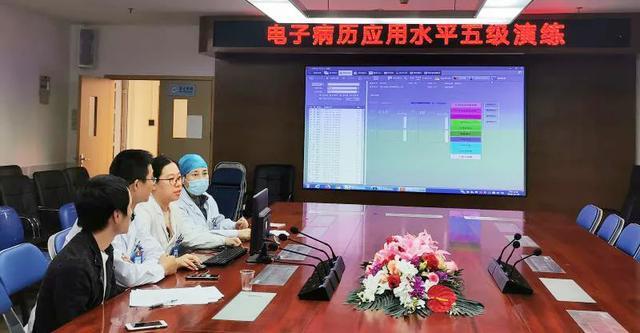 眼科专科医院首家!深圳市眼科医院通过电子病历 5 级评审