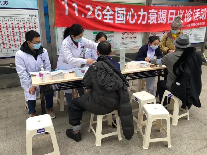 眉山市中医医院举行「全国心力衰竭日」义诊活动