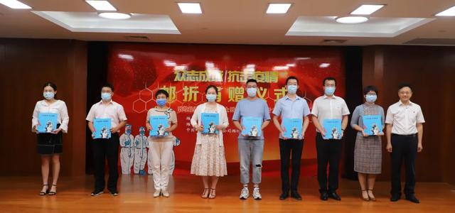 潍坊市《众志成城 抗击疫情》纪念邮折捐赠仪式在潍坊市人民医院举行