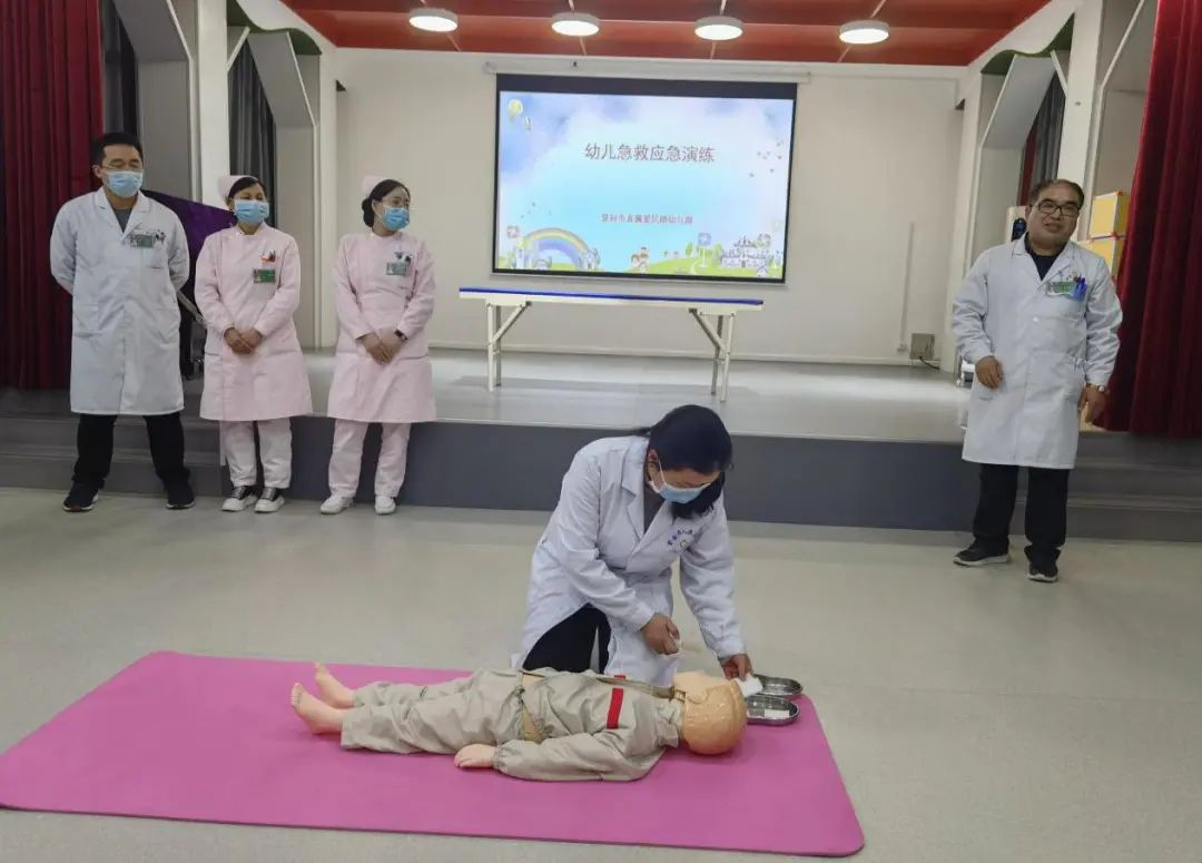 急救技能培训进校园,呵护幼儿健康成长