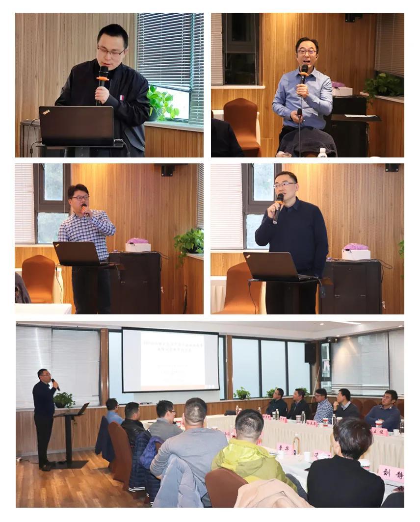 镇江瑞康医院成功举办 2020 年镇宁骨科专家学术沙龙