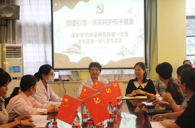 深圳市妇幼保健院保健一支部开展「党建引领 ,共同呵护孩子健康」公益活动