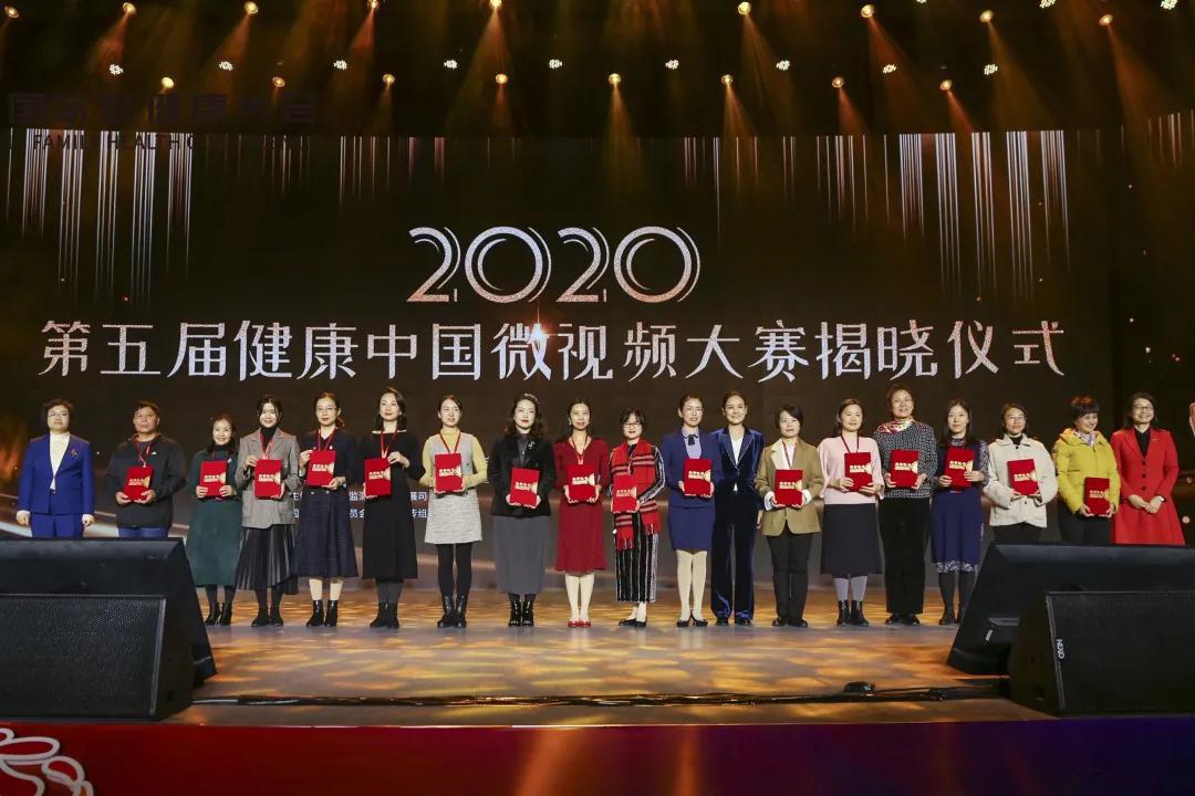 深圳市妇幼保健院《预防接种》荣获优秀作品奖