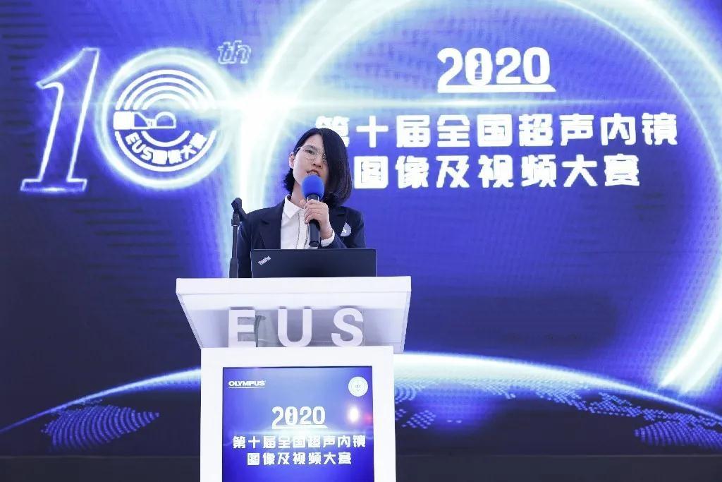 深圳市龙岗区人民医院消化内科团队喜获全国超声内镜图像大赛三等奖