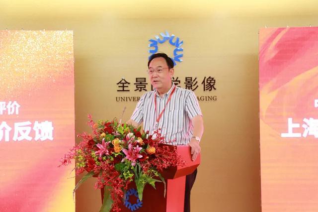 上海全景医学影像诊断中心顺利完成双评现场评价工作!