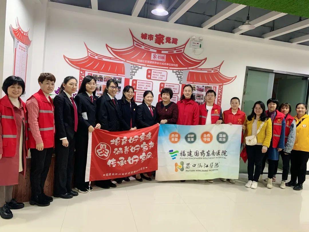 妇女节|福建国药东南医院受邀开展女性健康讲座