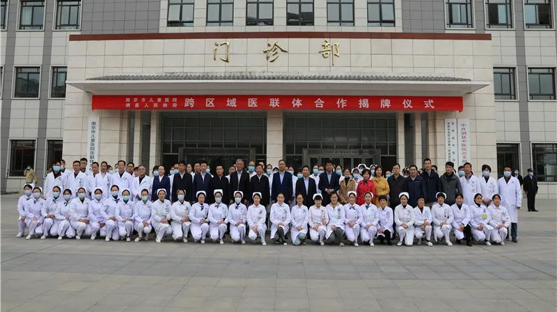 南京市儿童医院牵手泗县,共同开启院府合作新篇章