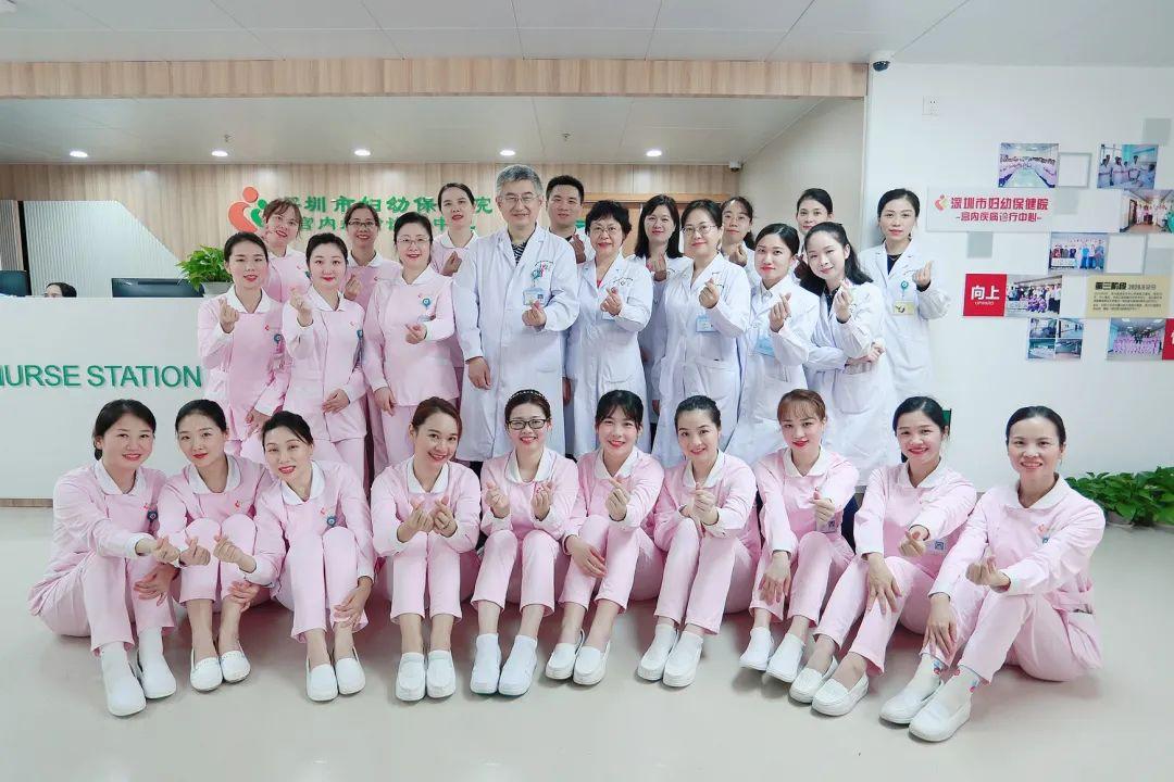 深圳市妇幼保健院妇科三区获「2020 年度全国巾帼文明岗」荣誉称号
