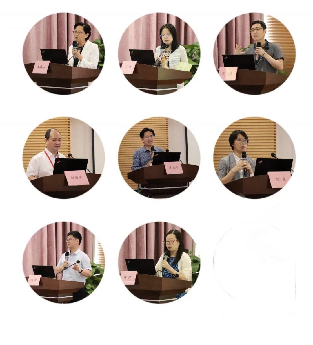 第二届「广州市老年康复论坛」在广州市东升医院隆重举行